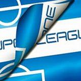 Στοίχημα Σούπερ (Σάπια) Λιγκ : Καμία νίκη σε 32 σερί παιχνίδια…