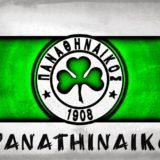 Στοίχημα Ελληνικό Κυπελλικό – Ανθεκτικός στο «ξύλο» …