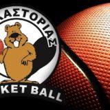 Άσος στην Καστοριά – Μπάσκετ – Α2