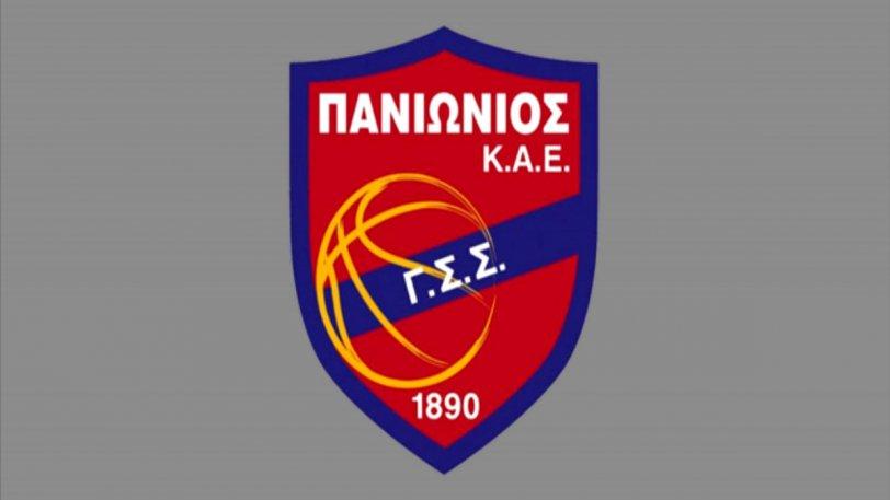 Κρατά το Χάντικαπ, ο Πανιώνιος – Basket League – Προγνωστικά