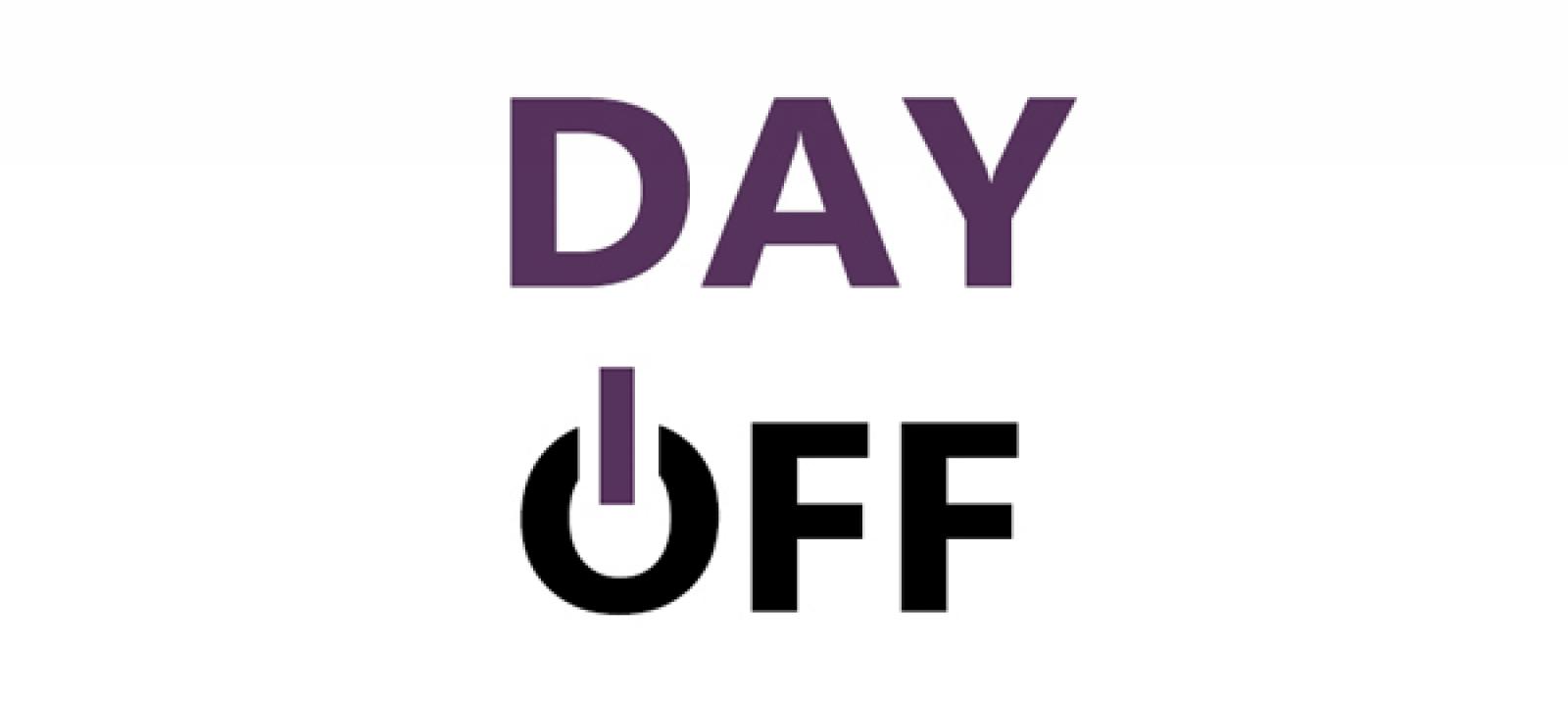 Δευτέρα «Day Off» – Προγνωστικά Στοιχήματος