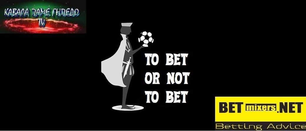 «To Bet or not to Bet» : Εσύ αποφασίζεις (Επεισόδιο 12)